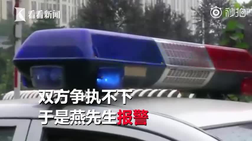 视频-55万奔驰提回家后天窗破了 车行:报警就投