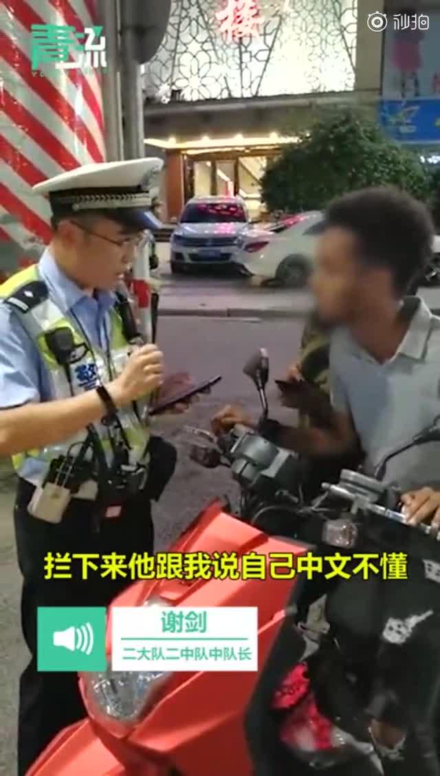 视频-交警全程英语给老外开罚单:媳妇英国留过学