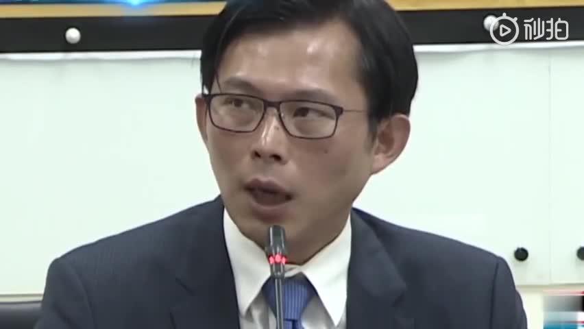 视频:蔡英文出访随行人员违法购买香烟 结果竟被黄