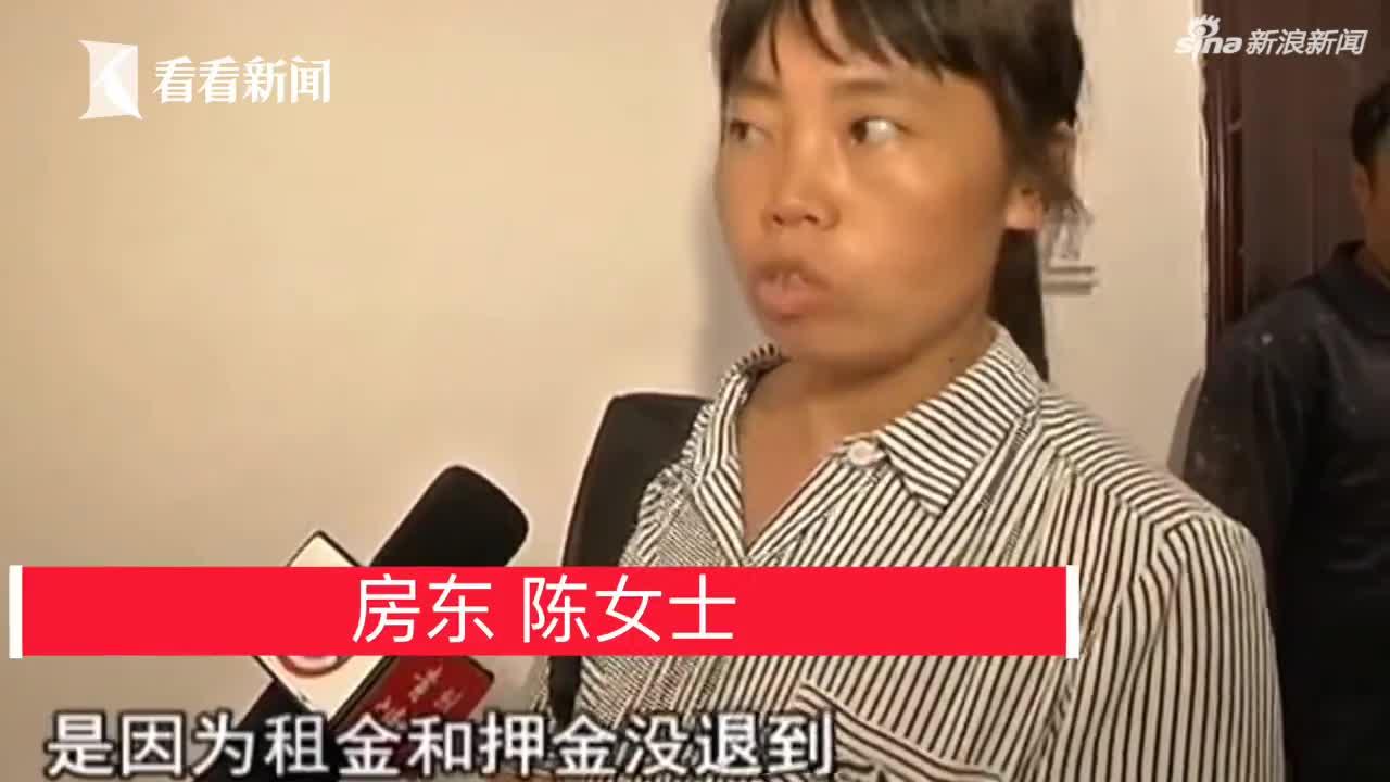 视频|88平被二房东隔成8间 房主:租客要跳楼了