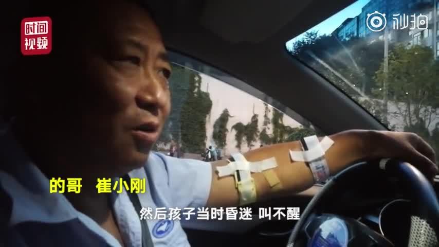 视频:患尿毒症的哥连闯3灯送昏迷幼儿就医 工作2