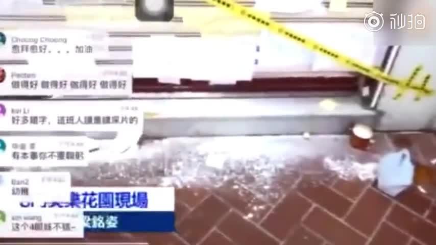 视频:何君尧父母墓碑遭毁坏 极端示威者在打砸何办