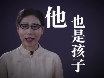警�I朗�x者丨永不磨�绲男拍�?!