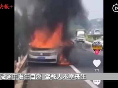 大众朗逸疑自燃致车主遇难涉事车型一年卖出46万辆