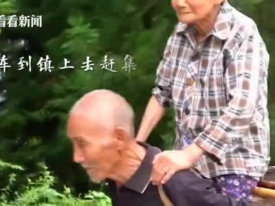 """最美爱情!老伴摔伤""""宅家""""大半年 83岁爷爷背她去赶集"""