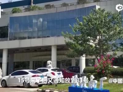 实探#伟创力珠海工厂#:涉及华为产线停产