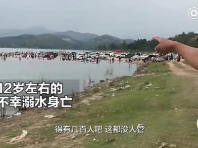 南阳12岁少年水库溺亡,居民:有的人还把车开水里玩