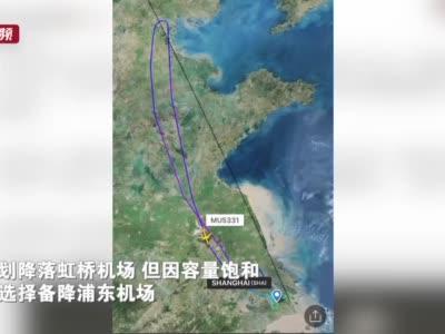 心态崩了:1张机票12小时上海北京飞4次,竟回到了原地