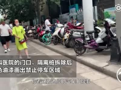 郑州部分道路拆除隔离桩 市民吐槽:机动车又停进来了