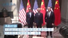 玉渊谭天:下一轮磋商,9月美国见!(独家视频)