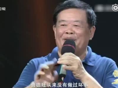 曹德旺为自己骄傲:我74岁了,从来没有做... 来自老板联播 - 微博