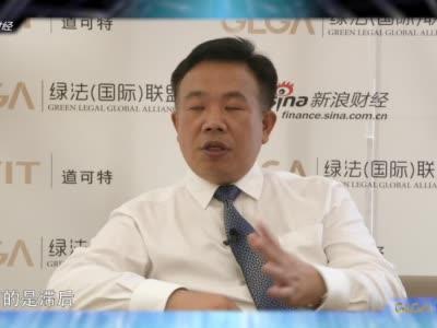 刘光超:不良资产蓝皮书以跨界角度进行全方位解析