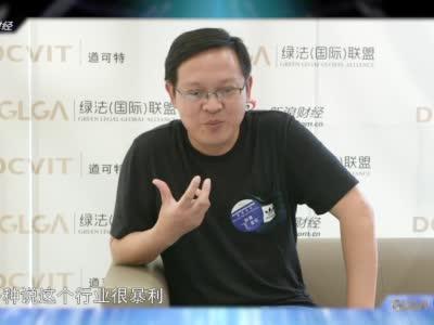 杨凯:不良资本市场现状混乱 需建立配套法律机制