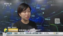 """夜亮了消费就多了 上海培育""""夜经济""""效果显现"""