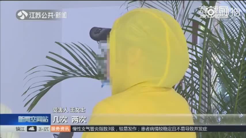 视频|交友需谨慎!假富二代连骗9女共150万
