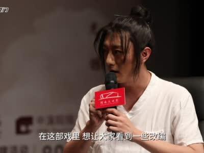 舞台剧版《大话西游》来厦  董璇上演俏皮紫霞仙子
