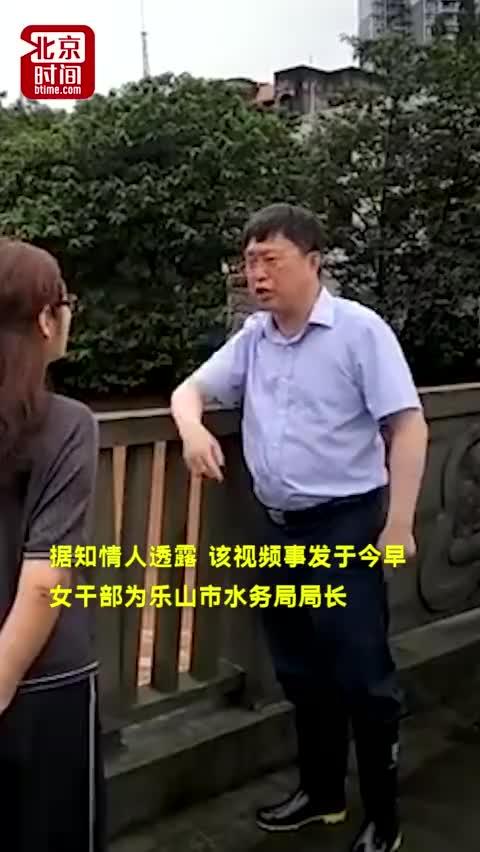视频-四川乐山书记怒吼女局长:违建拆不完我了撤你