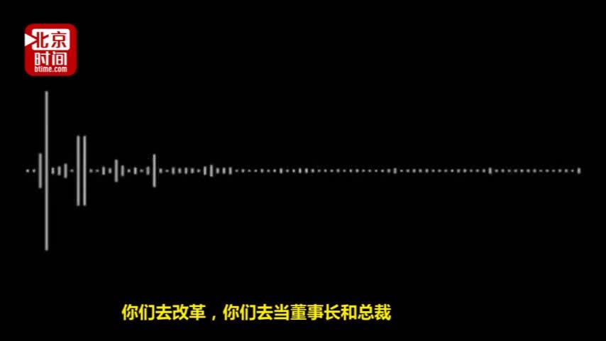 视频-俞敏洪谈重回到领导岗位:他们认为我才是新东
