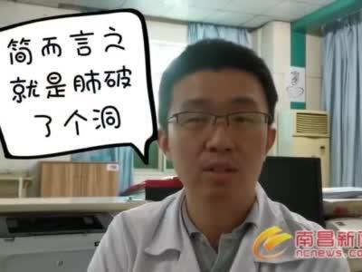 """K歌飙高音 南昌65岁的黄师傅把肺唱""""破""""了个洞"""