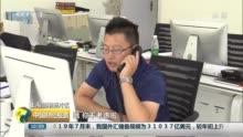 上海临港新片区 非上海籍人才购房门槛降低 购房咨询量增加