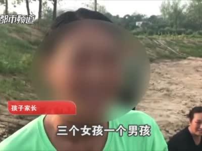 痛心!信阳6名儿童摘菱角落水溺亡,最小者只有5岁!