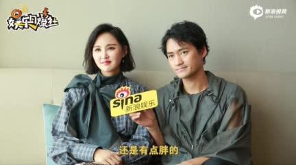 視頻:新浪娛樂獨家對話張歆藝 袁弘