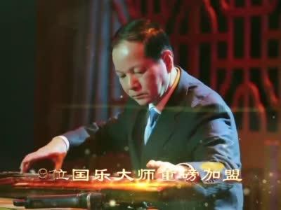 """2019吉林市""""盛世中华·国乐江城"""""""