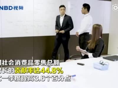 视频 上半年网上零售额增长17.8% 全国达4.82万亿元