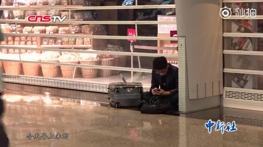 视频-静坐示威者令香港机场瘫痪 旅客:我没想到香