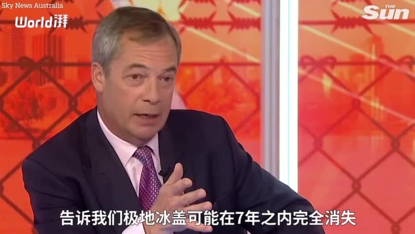 """视频-英国政客公开嘲讽王室:女王母亲是""""爱抽烟的"""