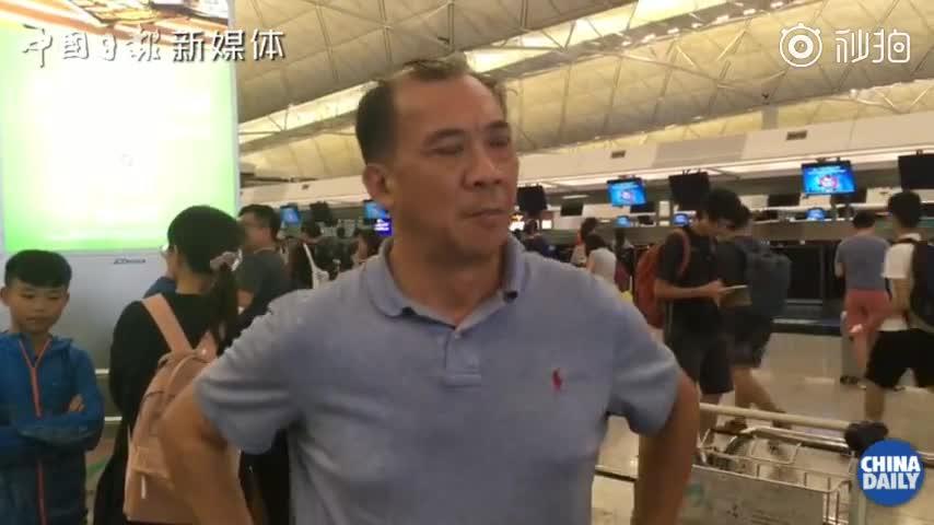视频-台湾医生批示威者占堵机场:你们没有瘫痪交通