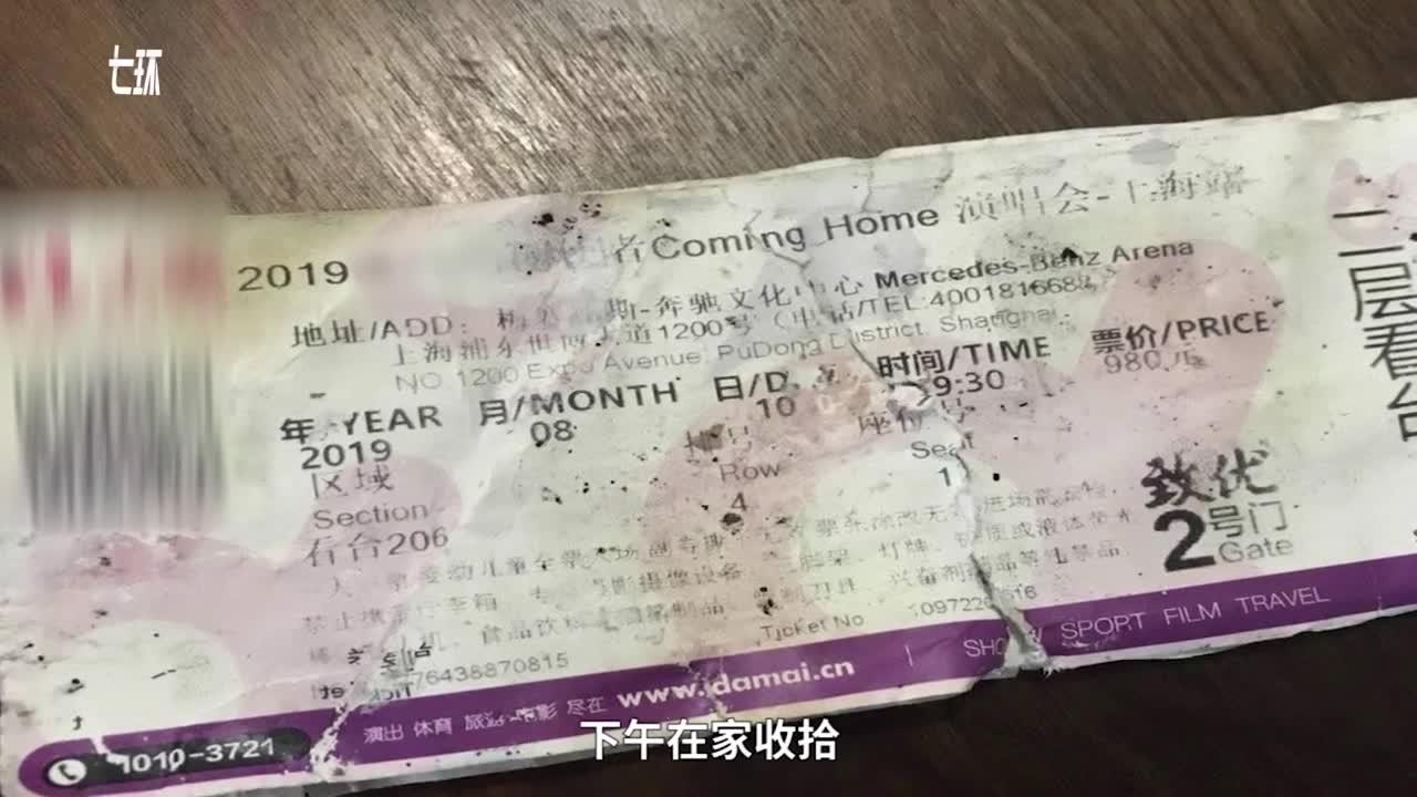 视频:女子误扔演唱会票 丈夫翻3吨垃圾找回