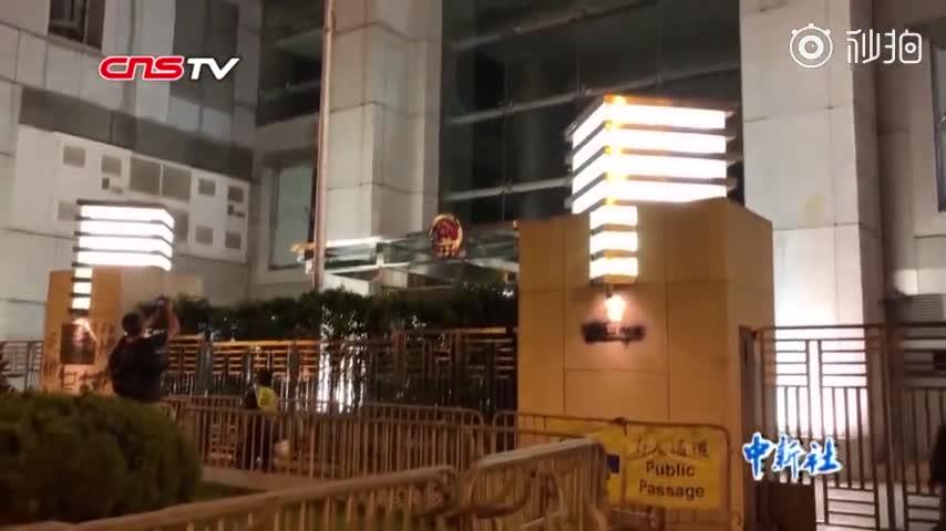 视频 香港各界呼吁抵制暴力 尽快恢复秩序发展民生