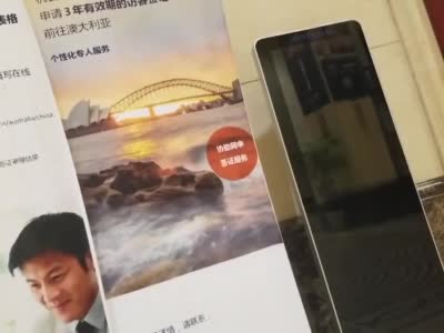 新华社曝光签证中心乱收费:哄唬硬忽悠掏钱三板斧