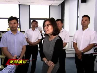 庆阳市党政代表团到新浪天津公司调研网络精准扶贫工作