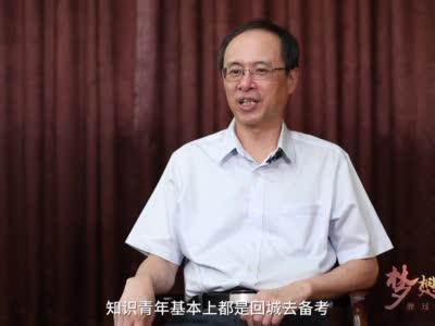 #梦想列车驶过七十年#芳华篇:厦大恢复高考招生