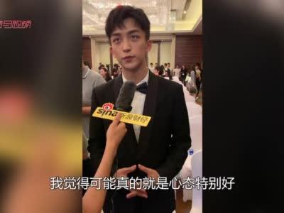 黄子弘凡出席2019亚布力论坛夏峰会 践行榜样的力量