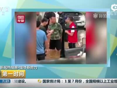 """山东寿光开锁公司""""趁灾打劫""""救灾消防车罚款5000元"""