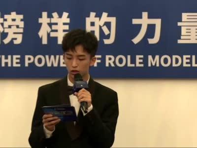 <b>黄子弘凡:我很幸运 把自己的热爱变成了事业</b>