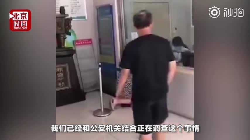 视频-医院回应孕妇跪地缴费:配有凳子 她坐着不舒