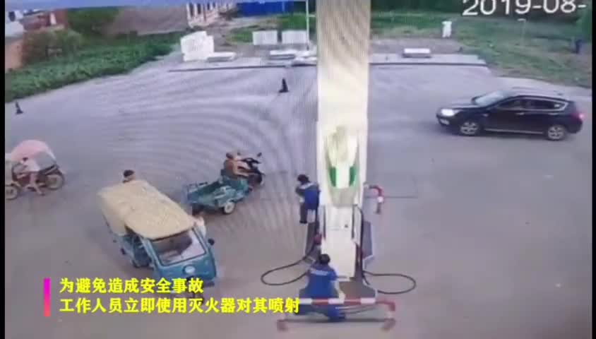 视频-男子加油站抽烟 劝阻无效被灭火器狂喷