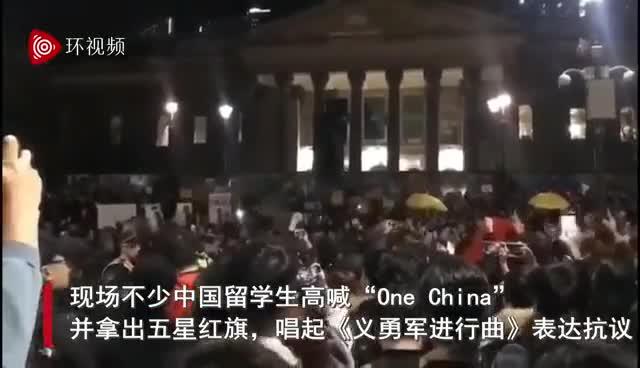 视频-雨中唱国歌给国旗打伞 中国留学生包围港独游