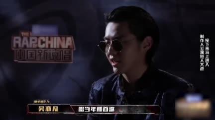 視頻:《新說唱》吳亦凡身披兩年前戰袍 再唱《6》燃炸舞臺