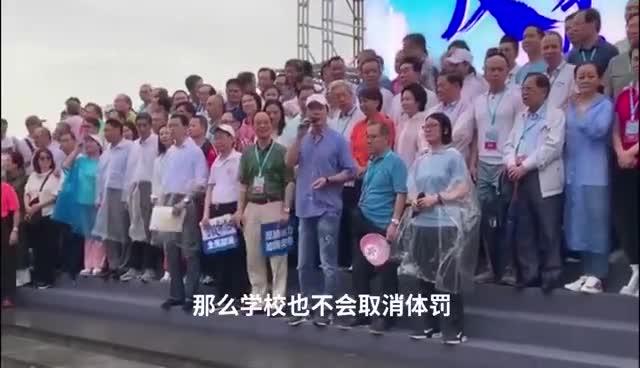 视频|香港市民冒雨参加反暴力救香港大集会 钟镇涛