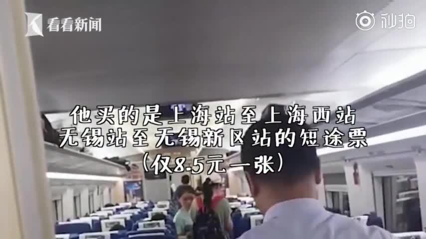 视频|30岁工程师花式逃票480次省2万 涉嫌诈