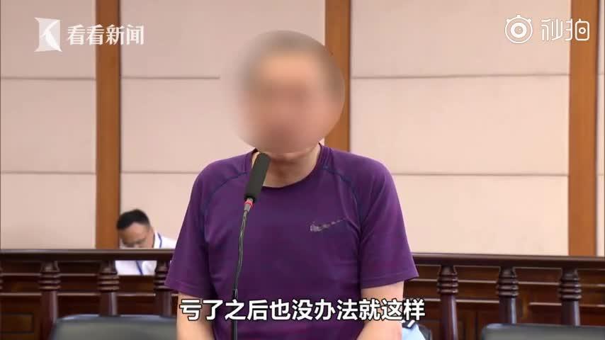 视频|48岁已婚农民假冒富豪骗财骗色 女子累计损
