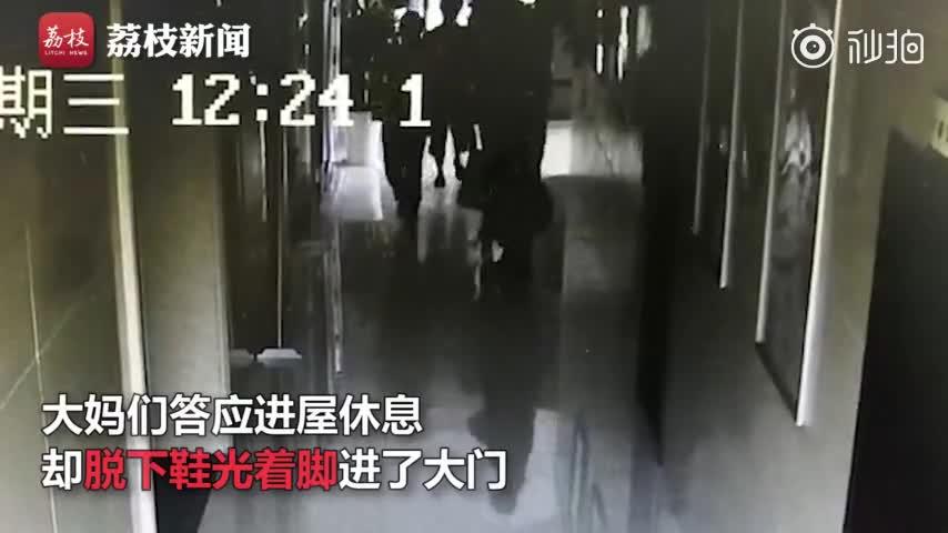 视频|户外气温接近40℃ 值班民警邀请大妈们进所