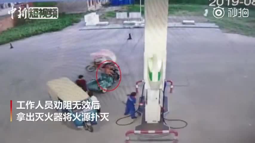 视频-引起极度舒适!男子加油站故意抽烟 工作人员