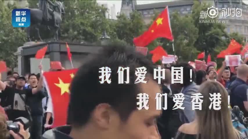 视频-爱国护港 反对暴乱!各地华侨华人举行集会