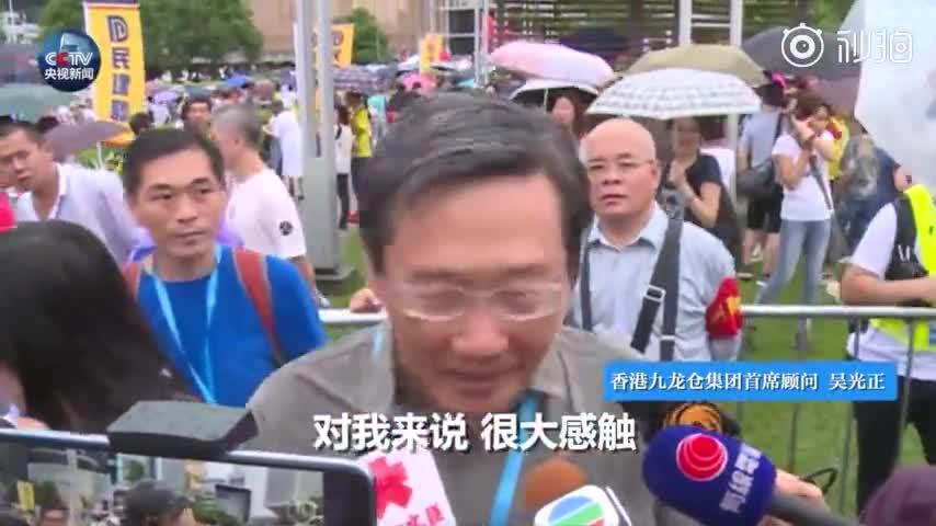 视频-吴光正:70多岁的老人都不放过 暴力很恐怖